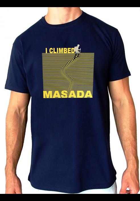 i_claimbed_masada